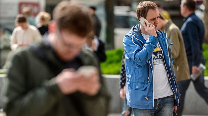 #МегаФонЖиви: как и почему без связи остались миллионы абонентов