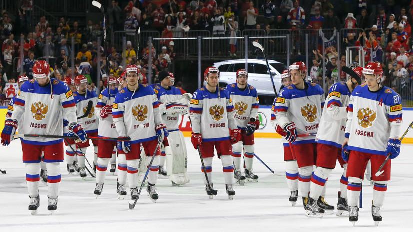 Канада отыгралась с 0:2 и победила Россию в полуфинале ЧМ по хоккею