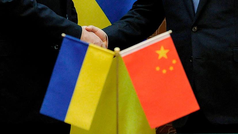 зачем Китай инвестирует в Украин