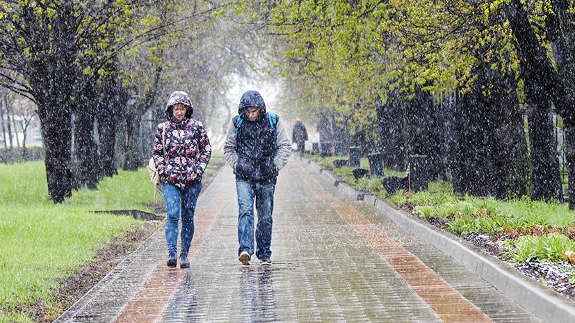 В Москве к концу недели ожидается похолодание до 0 °C