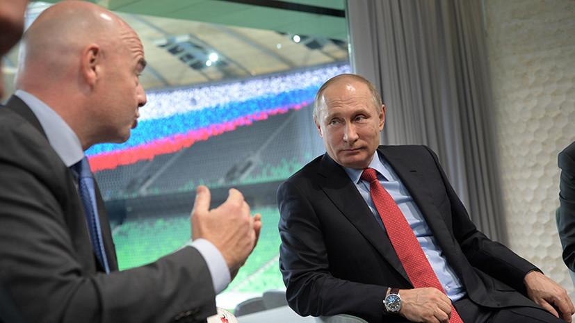 «100-процентное импортозамещение»: Путин предложил отказаться от легионеров в РФПЛ