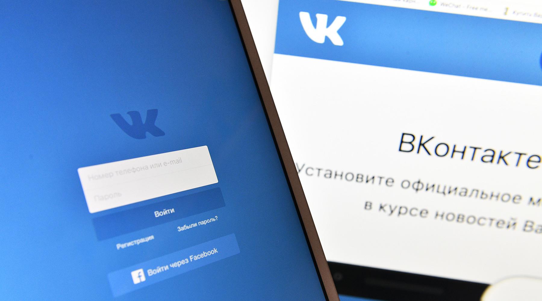 Большинство украинцев не верит в свободу СМИ