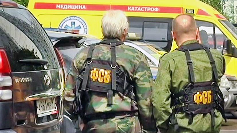 ФСБ задержала в Москве боевиков ИГ