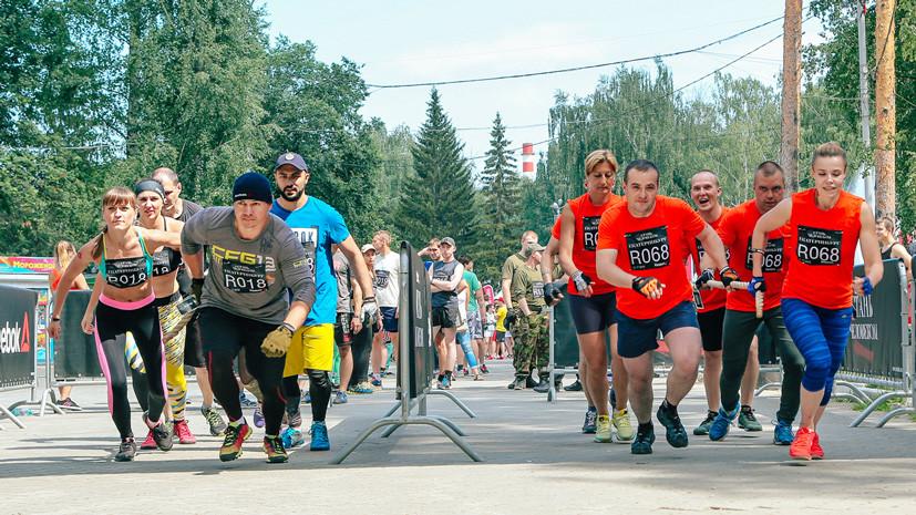 «Стань человеком»: в Москве в восьмой раз пройдёт ежегодный фитнес-фестиваль