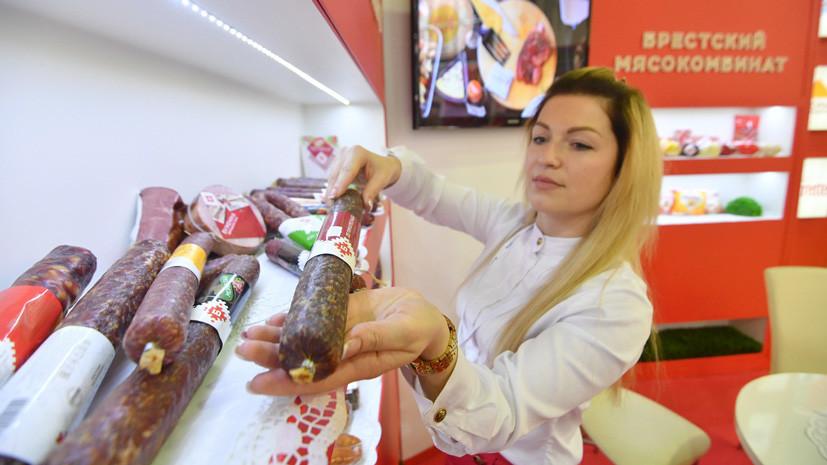 ГОСТям не рады: почему Россия ввела ограничения на поставку белорусских продуктов