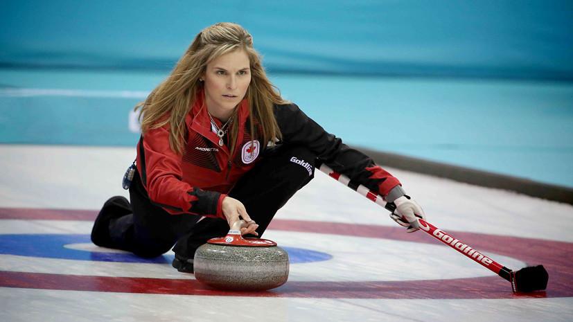 канадская кёрлингистка о турнире в Дудинке