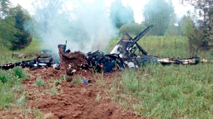 Легкомоторный самолёт потерпел крушение в Подмосковье
