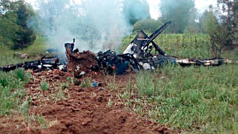 «Был прогулочный полёт»: в Подмосковье разбился легкомоторный самолёт, трое погибших