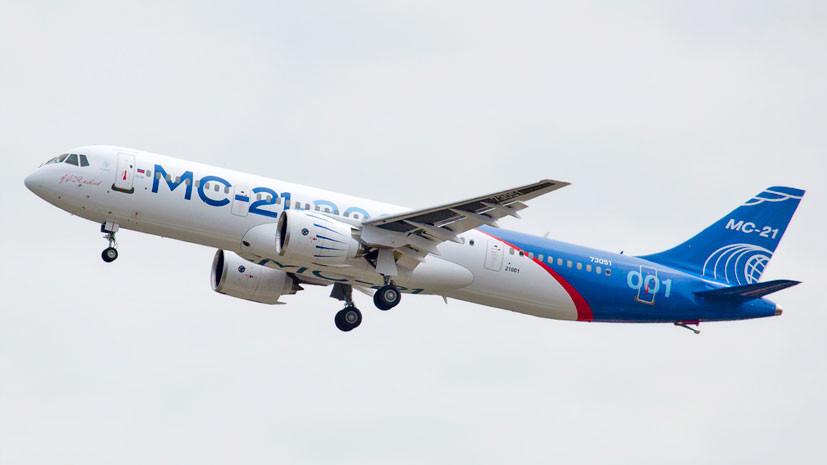 Опубликовано видео первого полёта МС-21 в Иркутске