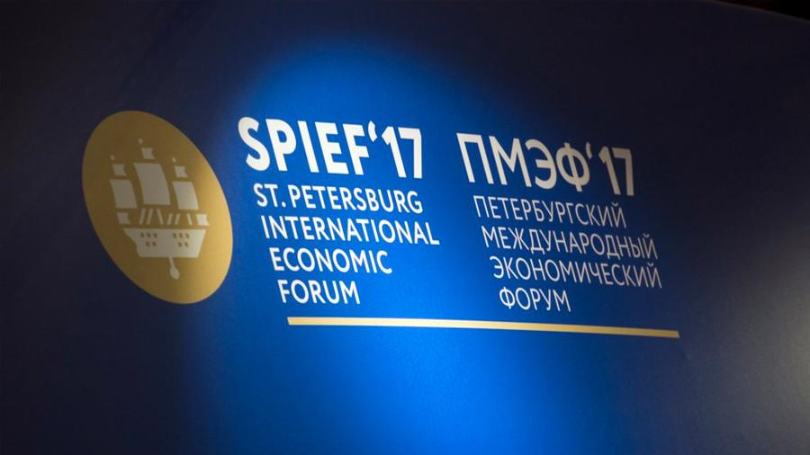 Бизнес против сырья: каким будет Петербургский международный экономический форум — 2017
