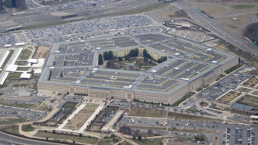 Отчёт: в компьютерных системах всех подразделений Пентагона обнаружены нарушения в работе
