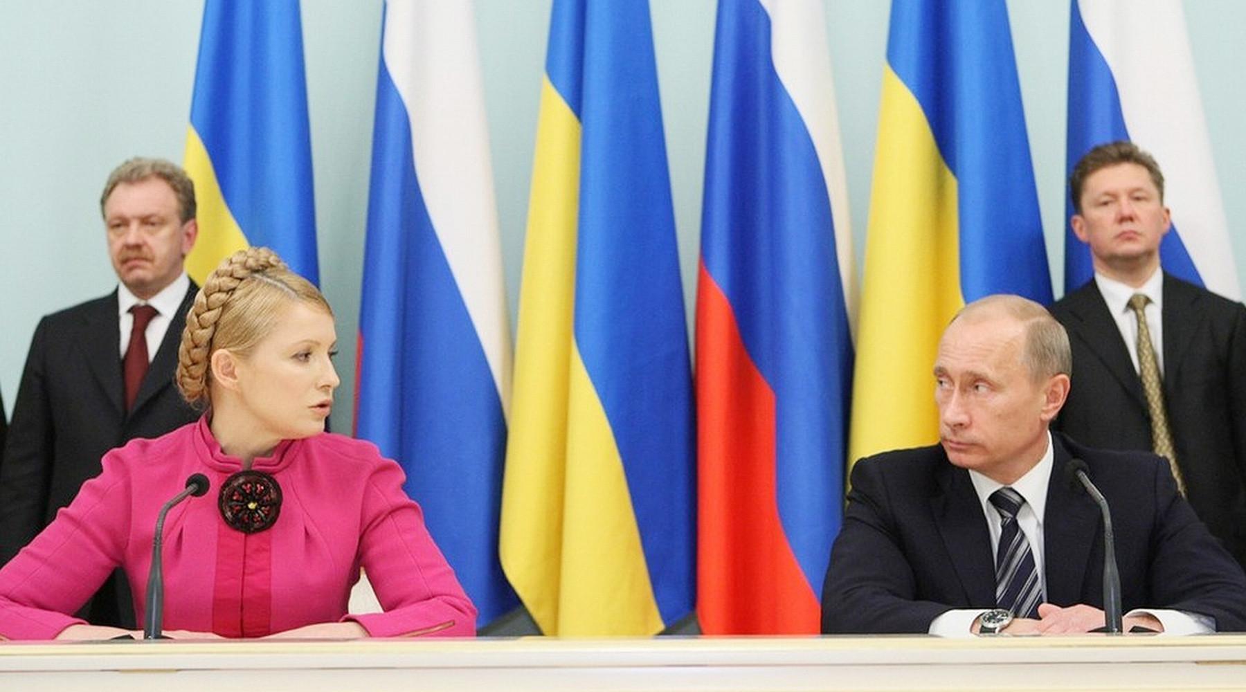 Тимошенко: Украина одолела вСтокгольмском суде благодаря газовому договору 2009 года
