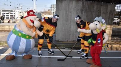 Официальные талисманы чемпионата мира по хоккею — 2017 Астерикс и Обеликс вместе с хоккеистами сборной Германии