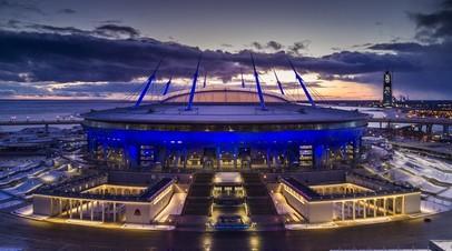 Футбольный стадион в Санкт-Петербурге
