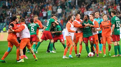 Драка в финальном матче Кубка России
