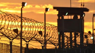 Наперекор предшественнику: Трамп не даст закрыть скандально известную тюрьму Гуантанамо