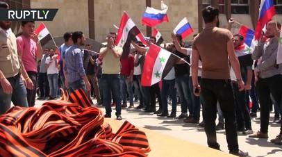 В Алеппо прошла акция «Георгиевская ленточка»
