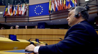 Премьер-министр Венгрии Виктор Орбан на заседании Европейского парламента в Брюсселе