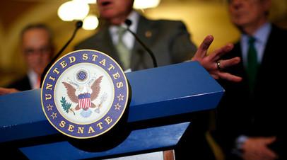 Дискредитируй это: сенаторы США вновь увидели угрозу в действиях России и RT