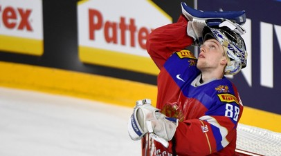 Вратарь сборной России по хоккею Андрей Василевский