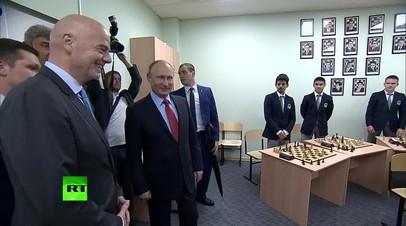 Путин пообещал сыграть в шахматы с президентом ФИФА