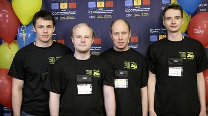 Команда Санкт-Петербургского национального исследовательского университета ИТМО