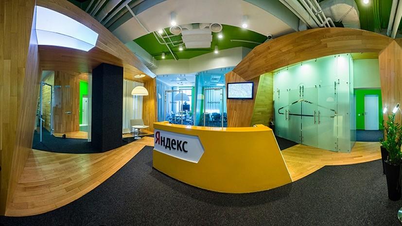 Работать невозможно: «Яндекс» не исключил вероятность полного ухода с украинского рынка