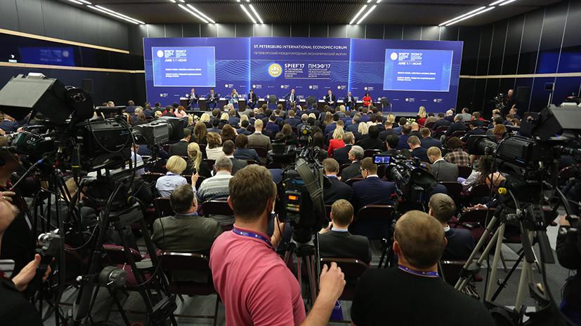 «Самой природой России предназначено быть в центре глобальной политики»: Генсек ООН на ПМЭФ