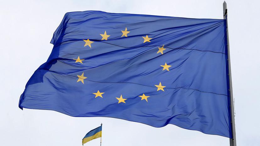 фонды Сороса пригрозили Украине лишением безвиза из-за потока мигрантов