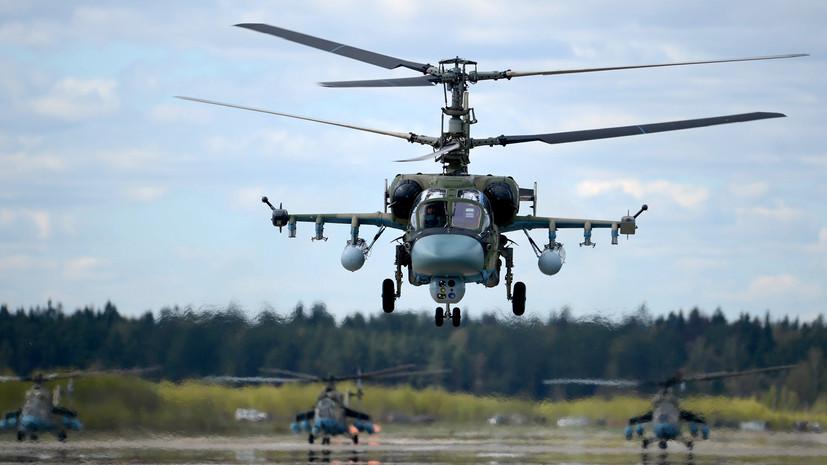 Минобороны России в 2017 году получит 14 вертолётов Ка-52