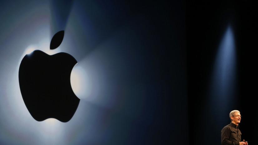 Приоткрыть завесу тайны: какие новинки представит Apple на Всемирной конференции разработчиков