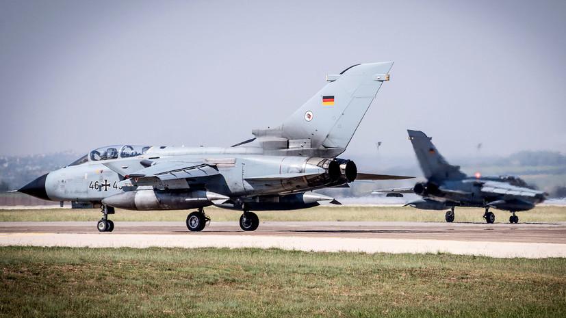 Германия намерена вывести военных из турецкого Инджирлика