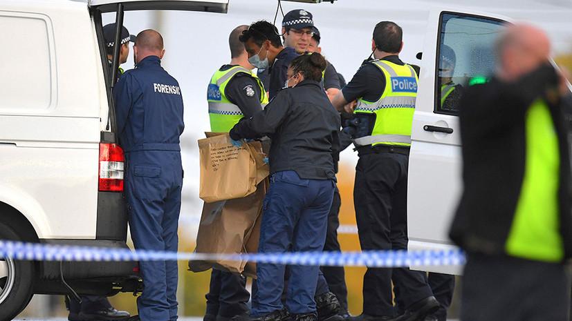 Теракт в Мельбурне: ИГ взяло на себя ответственность за захват заложников