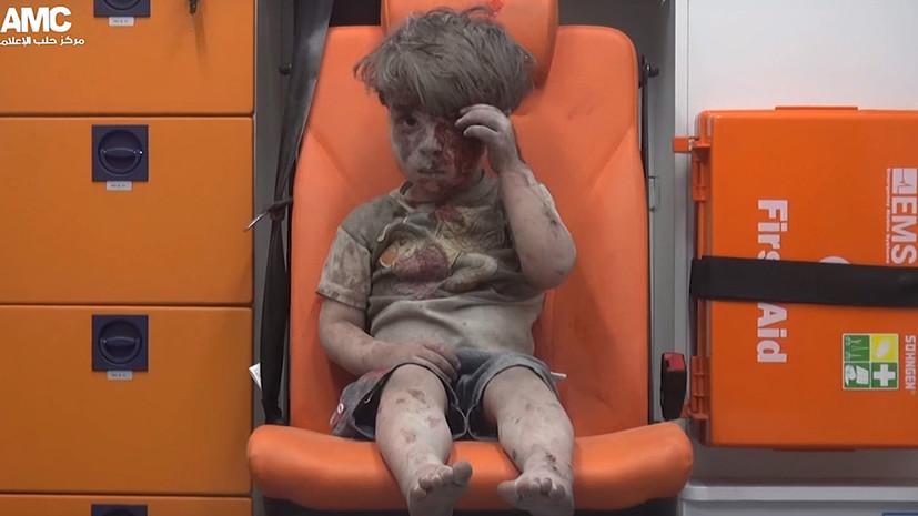 Отец названного «символом страданий Алеппо» мальчика рассказал, как СМИ использовали ребёнка