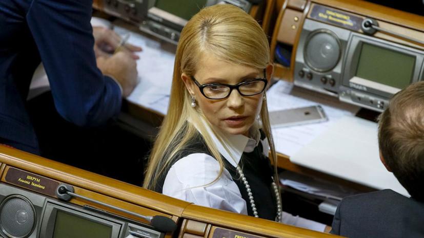 Невеселящий газ: Юлия Тимошенко рискует вновь оказаться в украинской тюрьме