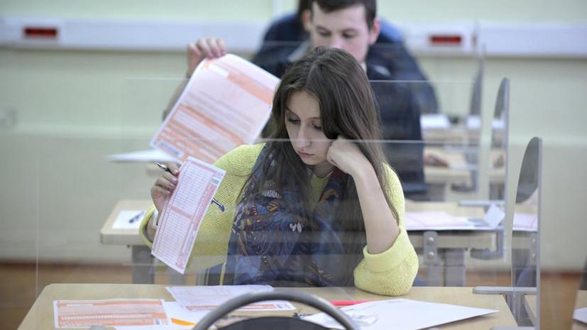 Предметный подход: среди российских школьников выросло число стобалльников по русскому и математике