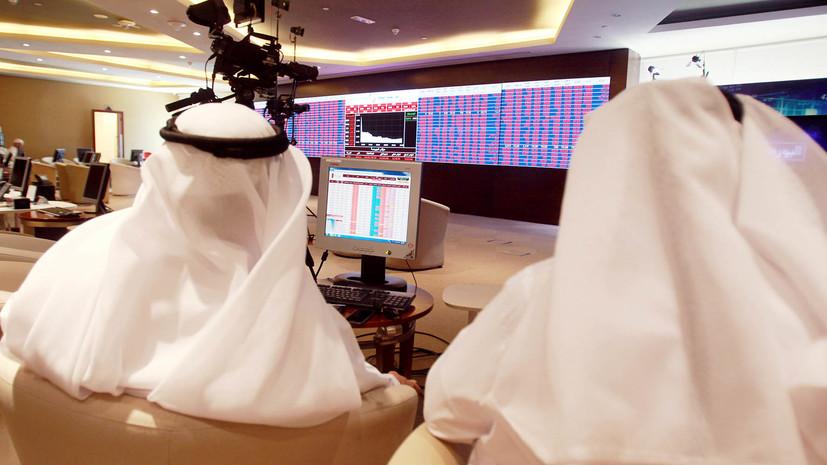Как политический кризис повлияет на экономику Катара