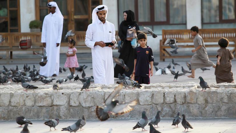 Россияне рассказали о жизни в Катаре