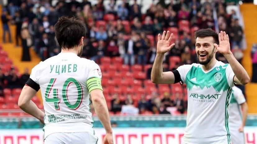 «Это дань уважения первому президенту Чечни»: футбольный клуб «Терек» сменил название на «Ахмат»