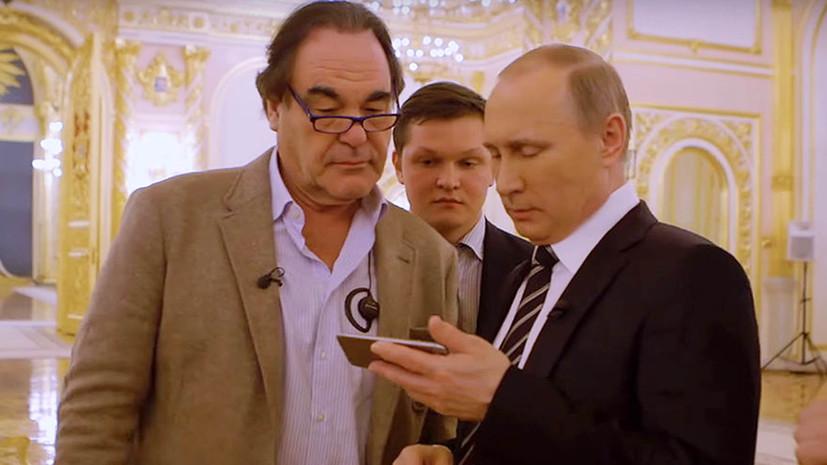 О чём говорили президент России и легендарный режиссёр