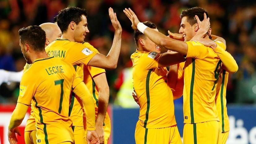 Что нужно знать о сборной Австралии перед Кубком конфедераций