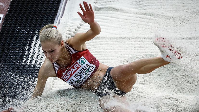 Ногти и браслеты: IAAF запрещает российским легкоатлетам демонстрировать цвета своего флага