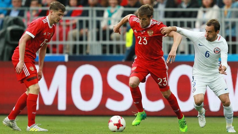 Сборная России сыграла вничью с командой Чили в контрольном матче
