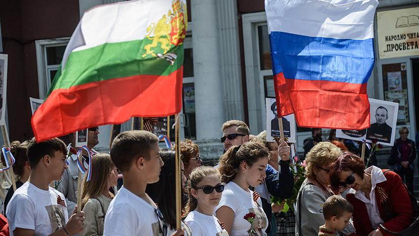 «С удовольствием поддержим»: президент Болгарии выступил против антироссийских санкций