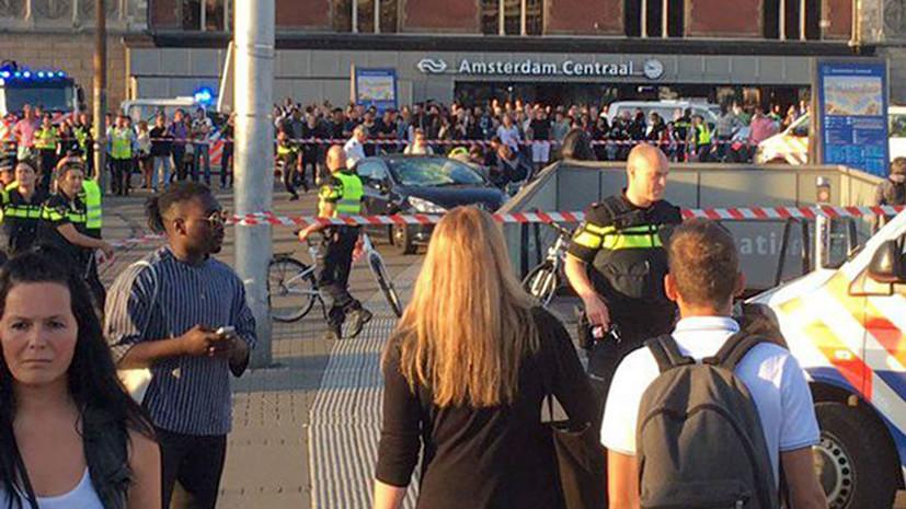 СМИ: Автомобиль въехал в людей у Центрального вокзала в Амстердаме