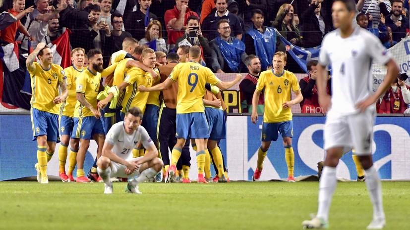 Первая победа Андорры за 13 лет, гол с центра поля и драка в Боснии: обзор матчей квалификации ЧМ-2018
