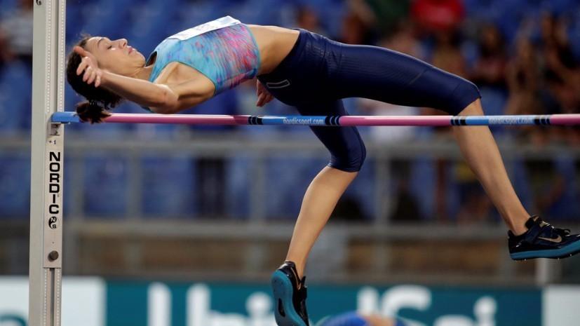 Высоты Ласицкене: прыжок российской спортсменки стал лучшим в мире за четыре года