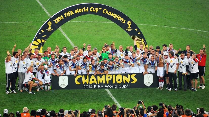 Что нужно знать о сборной Германии перед КК-2017