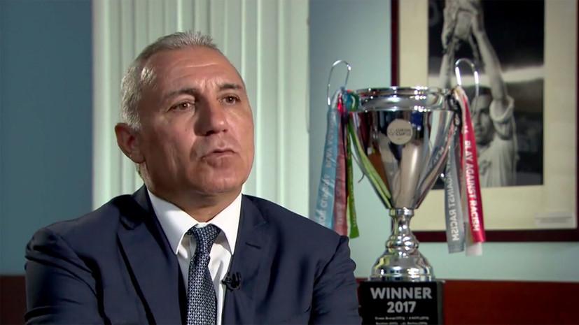 легенда «Барселоны» Стоичков в интервью RT