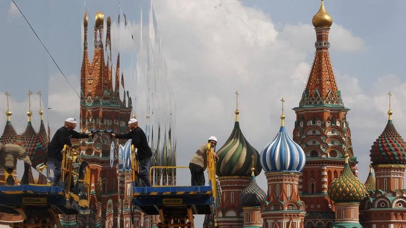 Тиллерсон о нежелании союзников США продолжать конфронтацию с Москвой